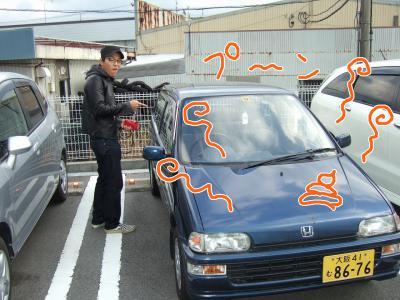 井村車_01