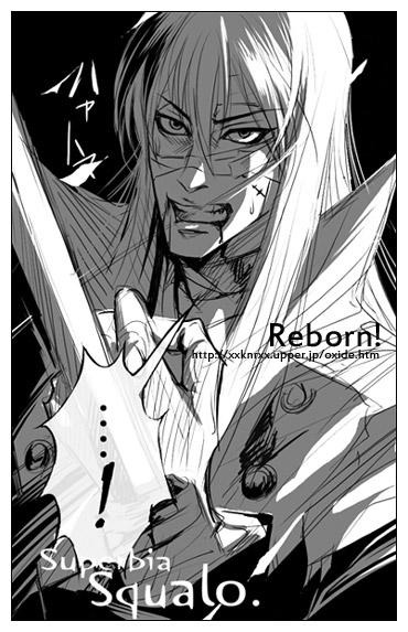 reborn-sqox.jpg