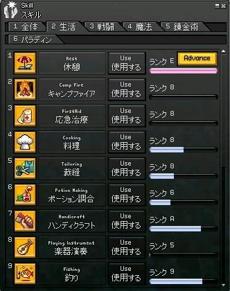 mabinogi_2010_02_27_002.jpg