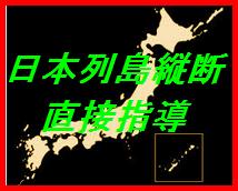 剣八コンサル