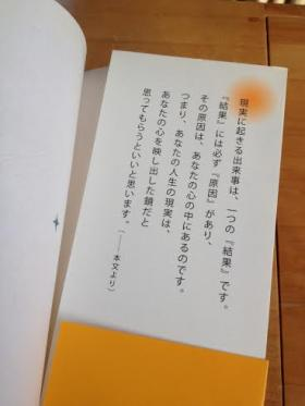 鏡の法則②_convert_20140926173132