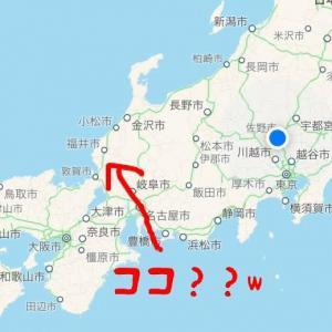福井県??_convert_20141012181722