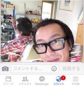 脱シャンプー・河野③_convert_20141027064615