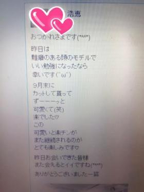 のぶ八先生inDresshair(浩恵さん)_convert_20141118142327
