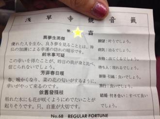 浅草旅行⑫_convert_20141119144119