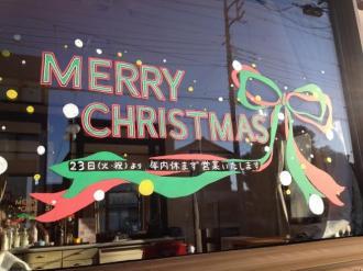 ガラスの絵(クリスマスver)_convert_20141208120409