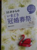 その他本7