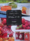 レシピ本2