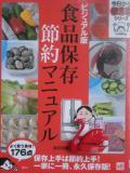 レシピ本5