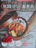 レシピ本6