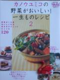 レシピ本15