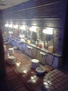 太閤洗い場
