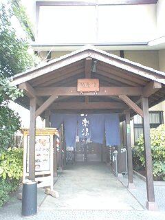 gokurakukasiwa.jpg