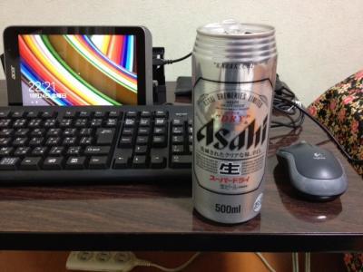 10月25日ビール