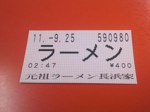 2011092502550001.jpg