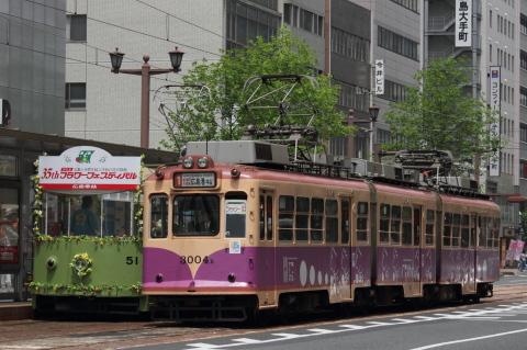 20110504012.jpg