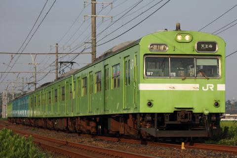 20110813001.jpg