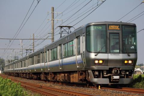 20110813005.jpg