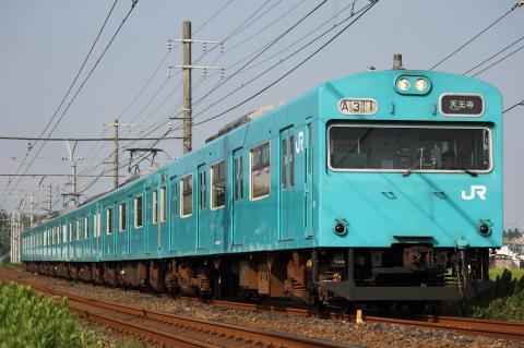 20110813006.jpg