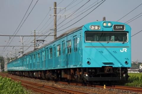 20110813007.jpg