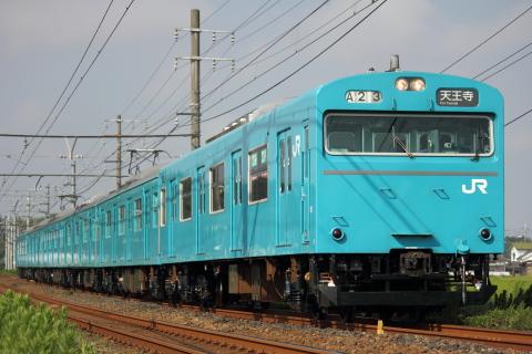 20110813009.jpg