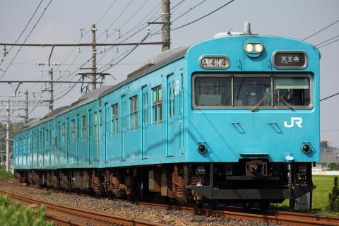 20110813011.jpg
