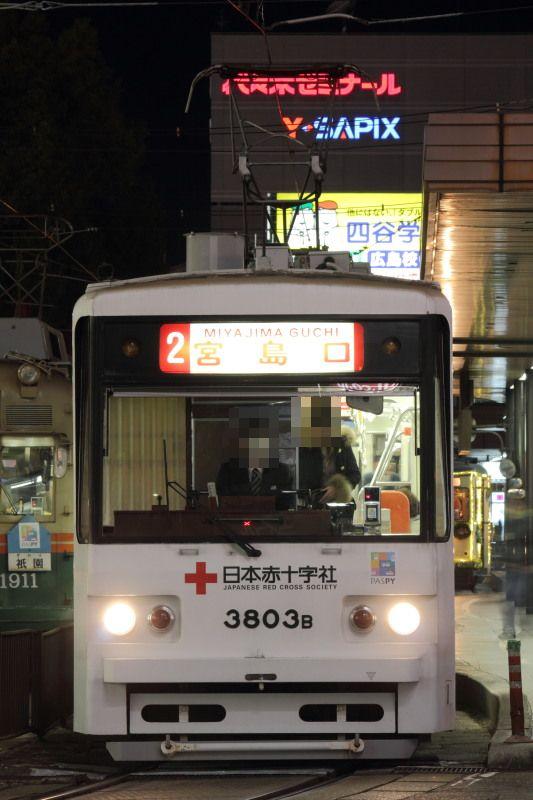 P201112200012.jpg