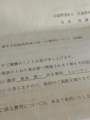 image_20130111180332.jpg