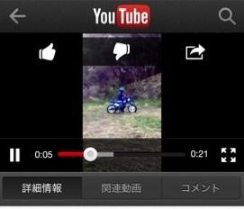 image_20130405125056.jpg