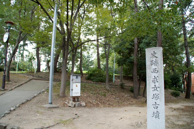131009西求女塚古墳3