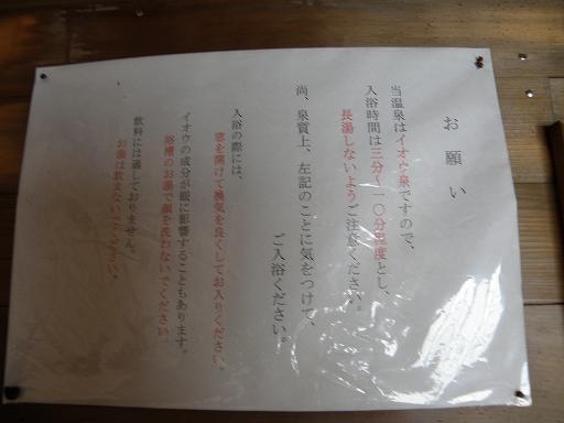 P7120083.jpg
