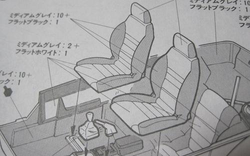 椅子の形が・・・・ちがうやんけ!