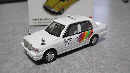 タクシー倶楽部 アルピコタクシー