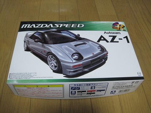 マツダスピード AZ-1