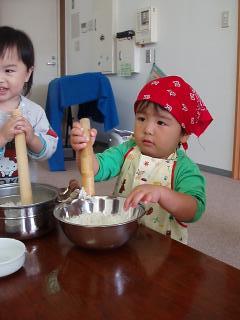 cook1115-3.jpg