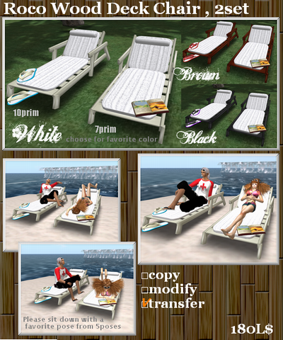 Roco Wood Deck Chair 2set