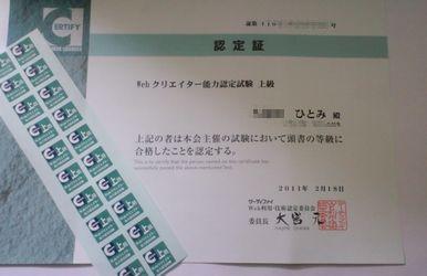 20100225-2.jpg