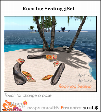Roco Roco log Seating mini