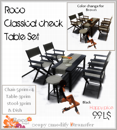 Roco Classical check Table Set mini