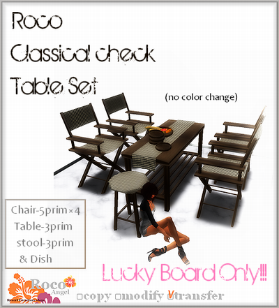 Roco Classical check Table Set, lucky mini