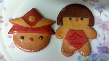 岡埜栄泉のクッキー