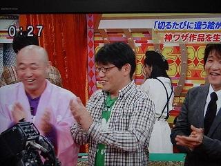 川澄先生いいとも5