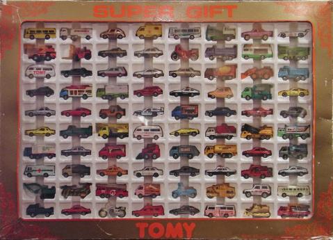 tomica super gift