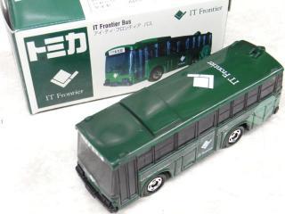 ITフロンティア ラッピングバス