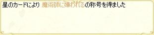 2012y12m23d_144911011.jpg