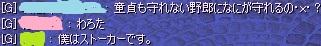 2013y02m22d_163631369.jpg