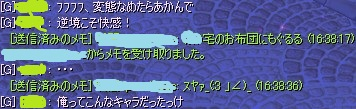 2013y02m22d_163859369.jpg