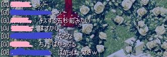 2013y03m16d_162801371.jpg