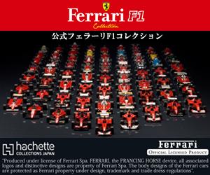 FF1.jpg