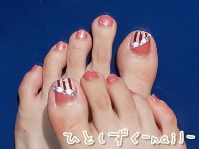 pinkpedi2.jpg